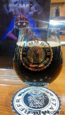 Пиво Urals