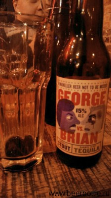 Пиво George Vs. Brian Barrel Aged Tequila
