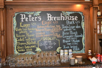 Peter's Brewhouse
