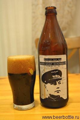 Пиво Александр Покрышкин
