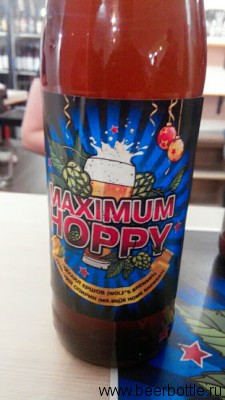 Пиво Maximum Hoppy