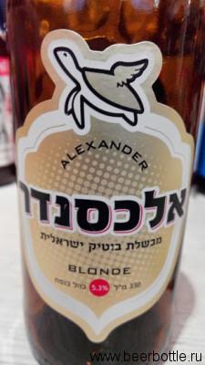 Alexander Blonde