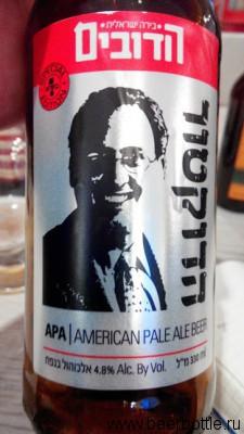 Пиво The Doctor