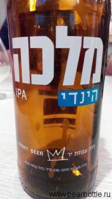 Пиво Malka Hindi