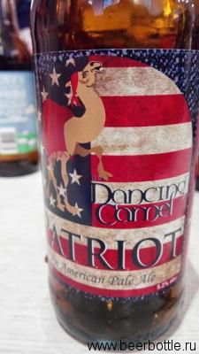 Пиво The Dancing Camel APA