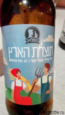 Пиво Totzeret Ha'Aretz