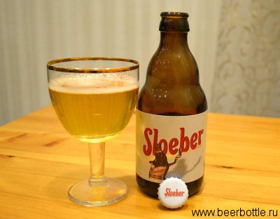 Пиво Sloeber