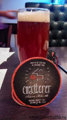 Пиво Chatterer
