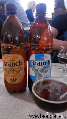 Пиво Alter Brauch