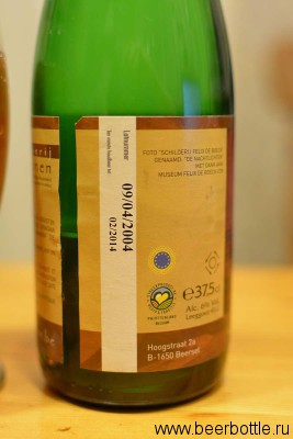 Пиво 3 Fonteinen Geuze Vintage 2004