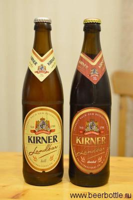 Пиво Kirner