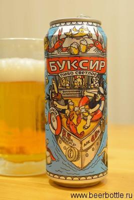 Пиво Буксир