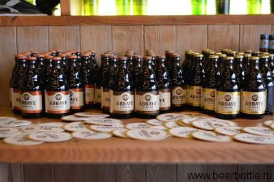 Пиво Abbaye d'Aulne