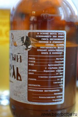 Пиво Белый Эль Мохнатый Шмель