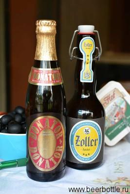 Пиво ZollerHof