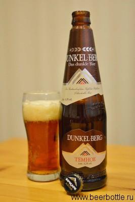 Пиво Dunkel Berg