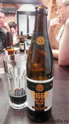 Пиво Baltic Porter Trigger