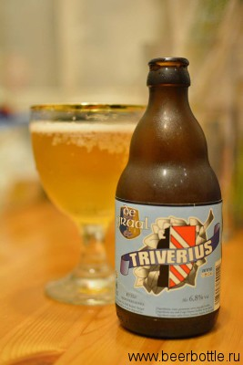 Пиво Triverius