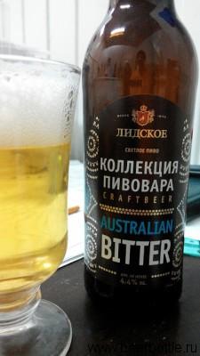 Пиво Лидское Australian Bitter
