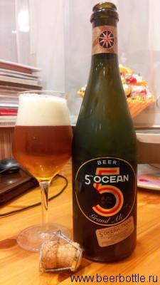 Пиво 5-й Океан Гранд эль