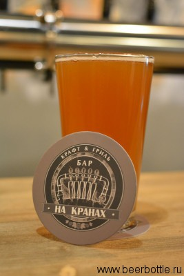 Пиво Холли Хопер