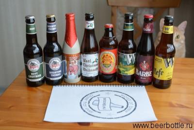 Пиво от beer8.ru