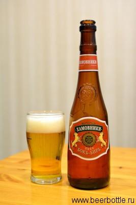 Пиво Хамовники бок