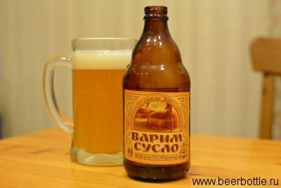 Пиво Варим сусло