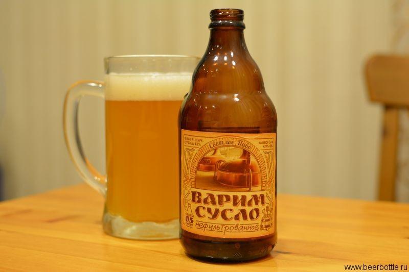 Как сделать из сусла пиво