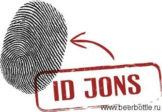 Пивоварня ID Jons