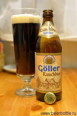 Пиво Goller Rauchbier