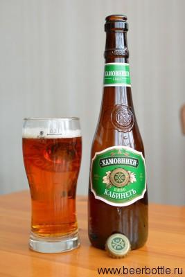 Пиво Хамовники КабинетЪ