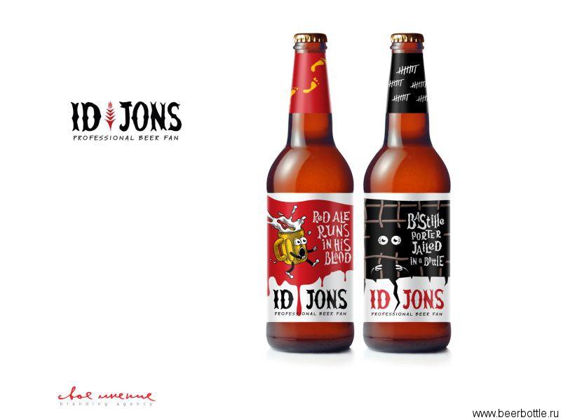 Бутылки пива ID Jons