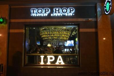 Бар Top Hop в Казани