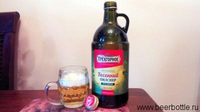 Пиво Трёхгорное Весенний пилснер