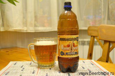 Пиво 1 Литр