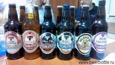 Пиво Ramsbury Brewery