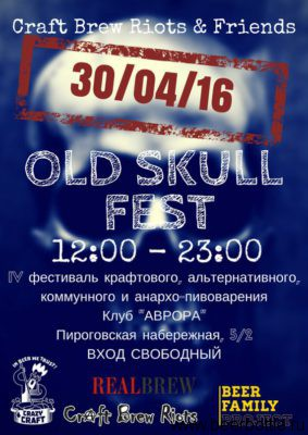 Old Skill Fest