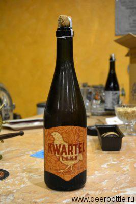 Пиво Kwartel