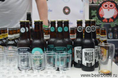 Пиво Fyne Ales