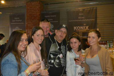 II Казанский Фестиваль Крафта