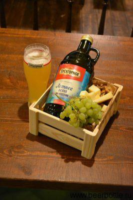 Пиво Трёхгорное Летнее