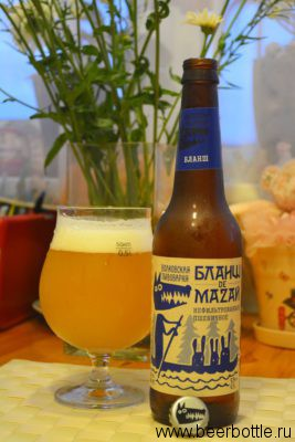 Пиво Бланш де Мазай
