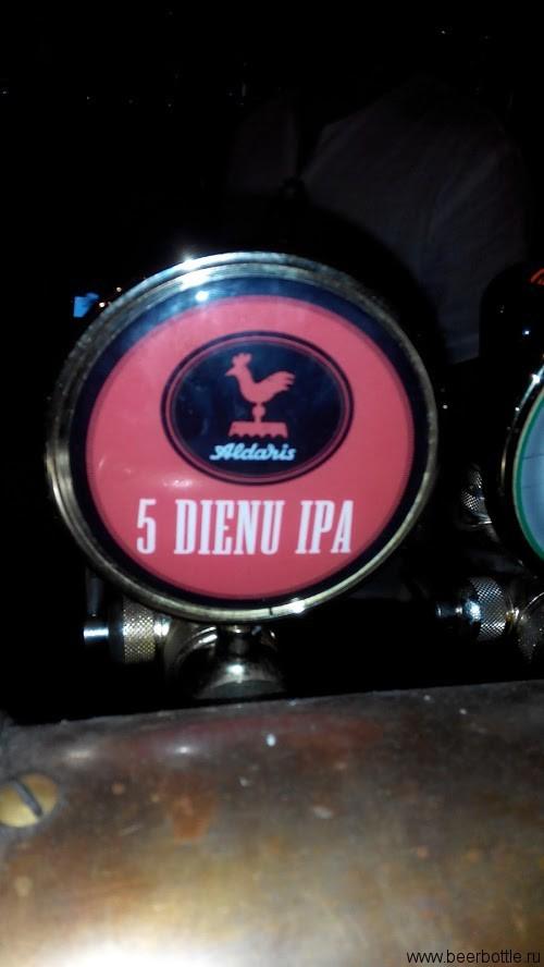 Пиво 5 Dienu IPA Aldaris