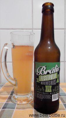 Пиво Festivāla Alus IPA