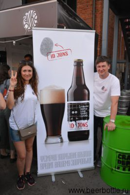 Фестиваль пива Craft Depot Fest 2016
