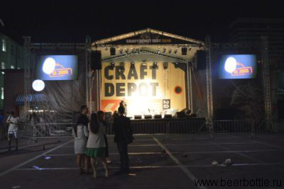 Craft Depot 2016