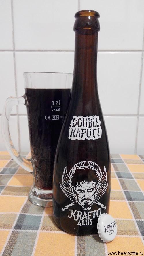 Пиво Double Kaputt
