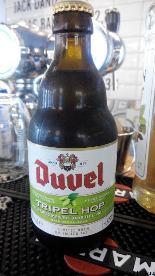 Пиво Duvel tripel hop #6