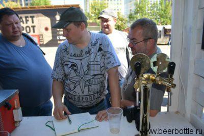 Пиво на Craft Depot Fest 2016